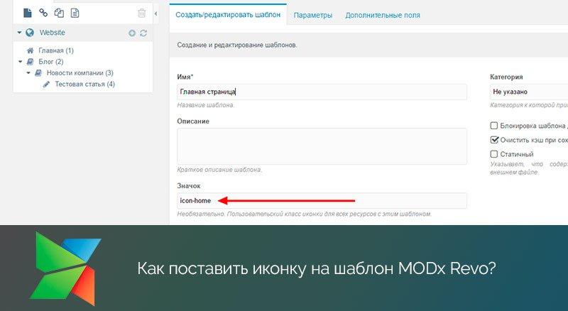 Нумерация страниц в LibreOffice на примерах
